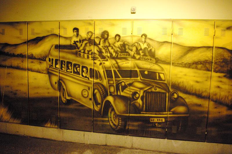 Граффити в старом городе