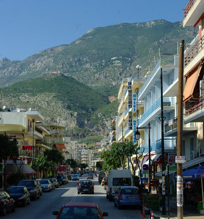 гора Герания