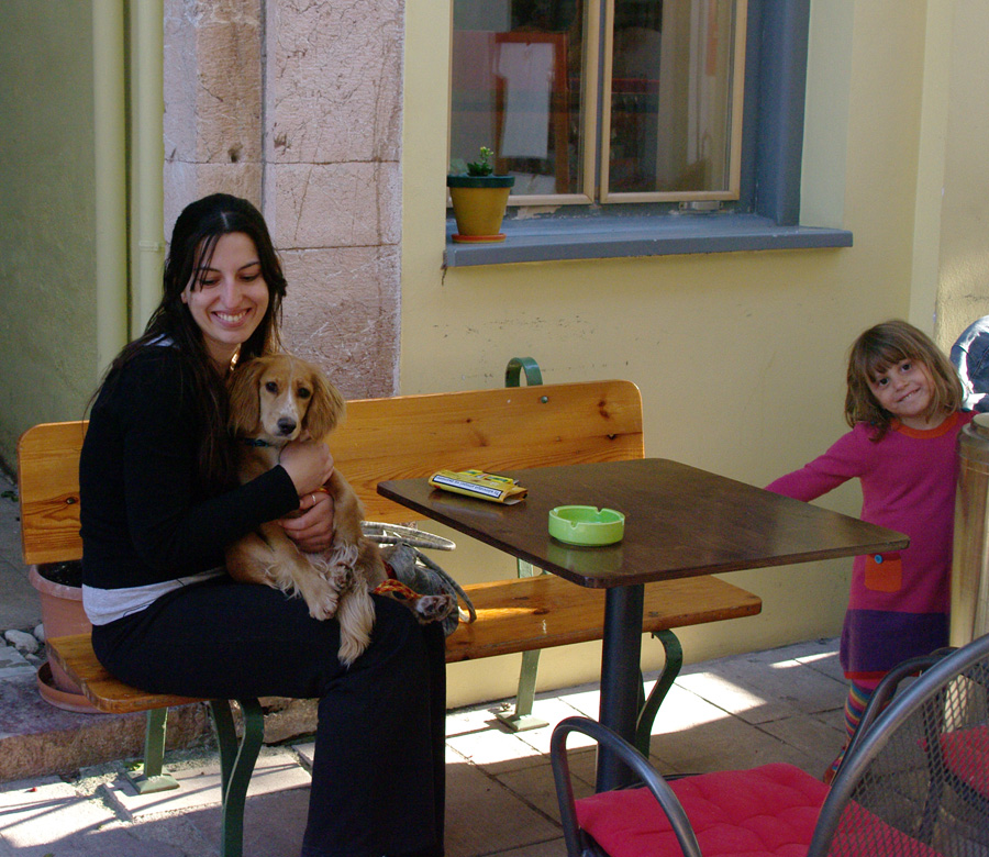 Люди и собака Нафплеона