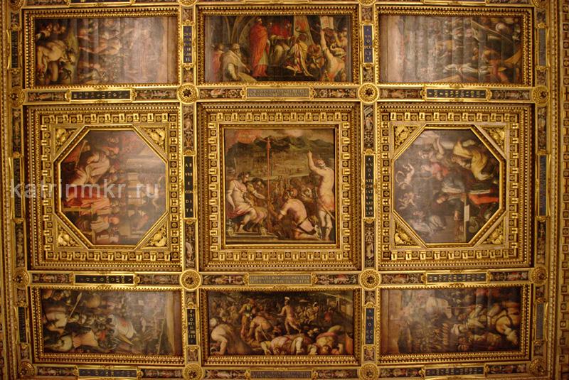"""Палаццо Веккьо. Потолок в """"Зале пятисот"""""""