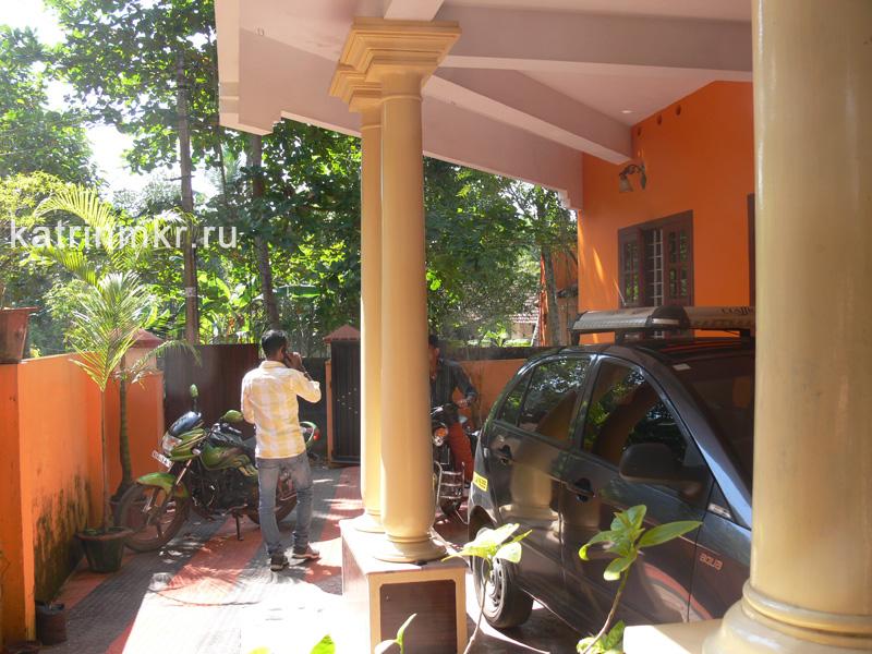 гест хауз Paradise Inn (Оrange house).
