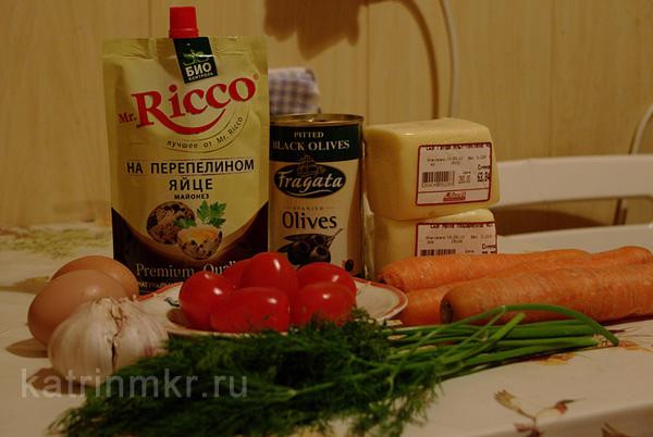 Продукты для сырного салата.