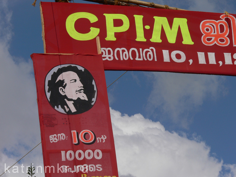 Социализм в Керале чувствуется повсюду:))