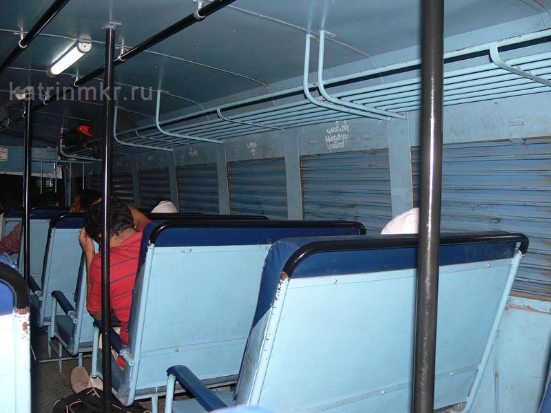 Ночной автобус Кумли - Эрнакулам (Kumily -Ernakulum)