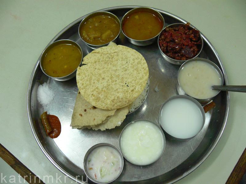 Вегетарианское Thali - рис, чапати, овощные соусы, сладкий рис с молоком, райта, тушеная свекла.
