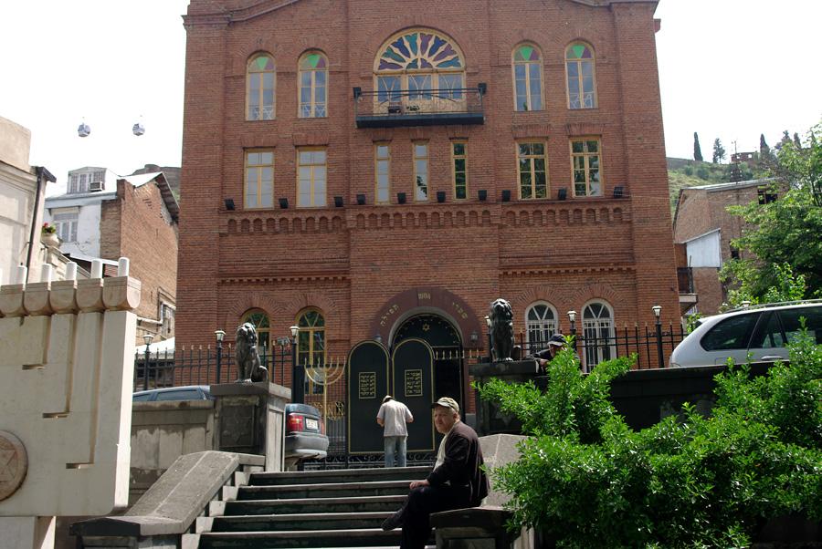 Тбилиси. Синагога сефардских евреев.