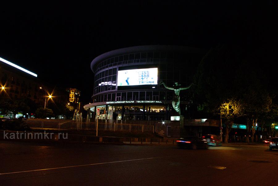 Тбилиси. Филармония.