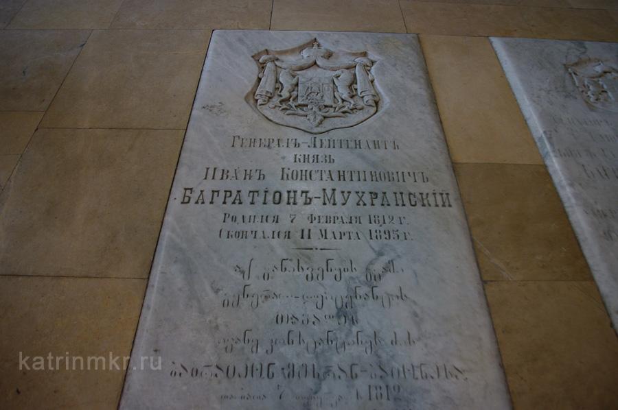 Могилы в полу храма Светицховели.
