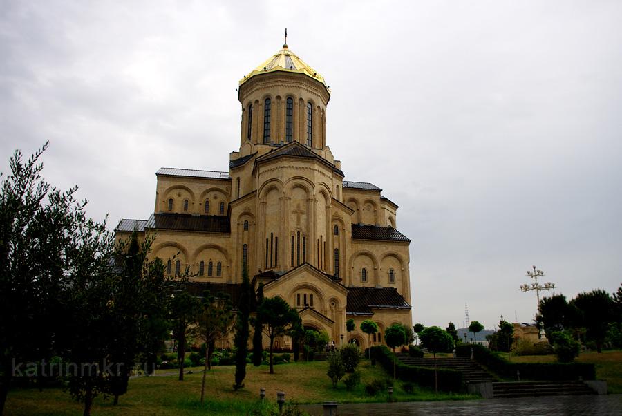 Тбилиси. Собор Святой троицы.