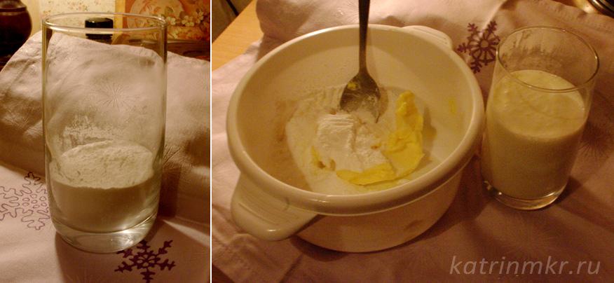 Яблочный пирог с бананами. Масло растираем с сахарной пудрой.