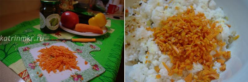 Вегетарианская долма. Мелко режем морковь. Тушим на масле и добавляем в миску к рису и жареному луку.